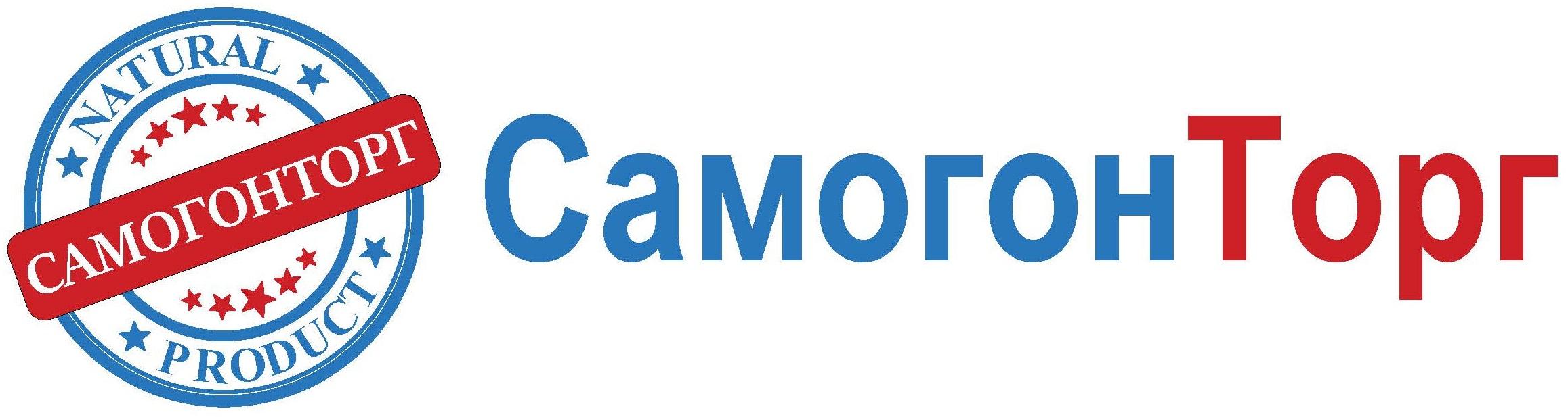 СамогонТорг - интернет-магазин в Екатеринбурге: самогонные аппараты, товары для домашнего самогоноварения, пивоварения, консервирования продуктов, копчения